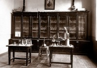 Laboratorio Antigua Escuela de Ciencias Químicas