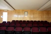 Vista Salón de Directores