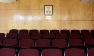 Remodelación del Salón de Directores del Conjunto A